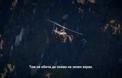 Каскади във въздуха - истински каскади от филма