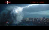 Шазам!,Shazam! - От 5 април в кината на 3D, IMAX 3D, 4DX и Dolby ATMOS