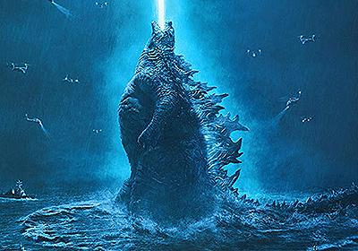 Годзила: Кралят на чудовищата,Godzilla: King of the Monsters - Български трейлър, в кината на 3D, IMAX 3D, 4DX и Dolby Atmos от 31 май