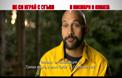 Видео зад кадър  с български субтитри