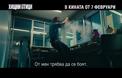 Българска тв реклама