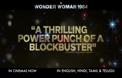 Медиите за филма