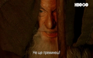 Властелинът на пръстените: Трилогия,The Lord of the Rings: Trilogy - Трилогиите Властелинът на пръстените и Хобит