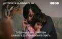 Филм за майчинството, който провокира въпроса какво означава семейство