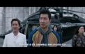 Епичният филм, предлагащ експлозивен екшън и впечатляващи бойни изкуства