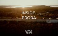 Колосът Прора,Inside Prora - Колосът Прора разказва не просто историята на тези исторически трансформации – от Хитлер през Хонекер и Студената война до днес
