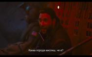 Отрядът самоубийци,The Suicide Squad - Официален трейлър с български субтитри