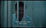 Венъм 2: Време е за Карнидж,Venom: Let There Be Carnage - В киносалоните тази есен - български трейлър