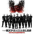 ������ �� ����� The Expendables: ������������