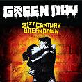 GREEN DAY с концерт в кино Арена
