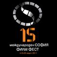 Награди на 15-ия София Филм Фест