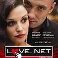 Всичко за премиерата Love.net