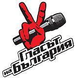 """""""Гласът на България"""" ще стане първият български изпълнител на Universal Music"""