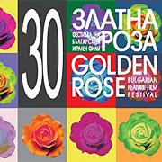 Награди Златна роза 2011