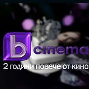 bTV Cinema отбелязва втория си рожден ден с премиери от всички жанрове