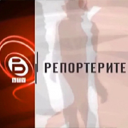 Изповедта на една нестинарка - тази неделя в bTV Репортерите