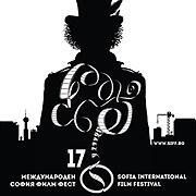 17-и международен филмов фестивал СОФИЯ ФИЛМ ФЕСТ