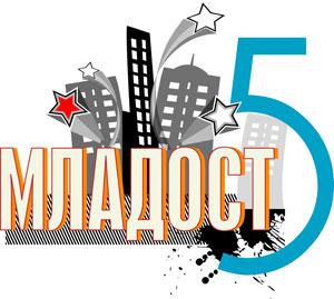 """Първото у нас импровизационно комедийно шоу """"Младост 5"""" с Краси Радков и Иво Сиромахов"""