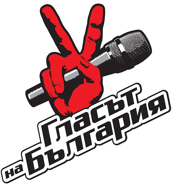 """""""Гласът на България"""" постигна рекордни резултати сред младите зрители"""