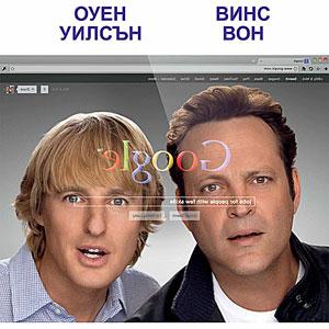 Български плакат Стажанти