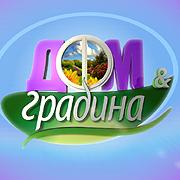 """Дани Колева представя решения за интериора и екстериора в """"Дом и градина"""" – от 7 септември по bTV Lady"""