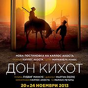 Кино Арена представя Дон Кихот с изумителна нова хореография от сцената на Кралската опера