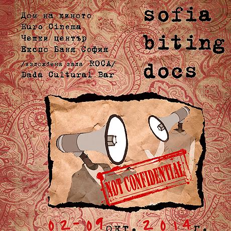 Хапливите документални филми на Sofia Biting Docs