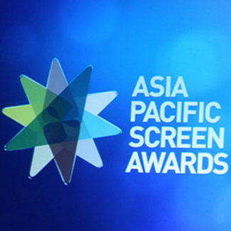 Предстоят Asia Pacific Screen Awards
