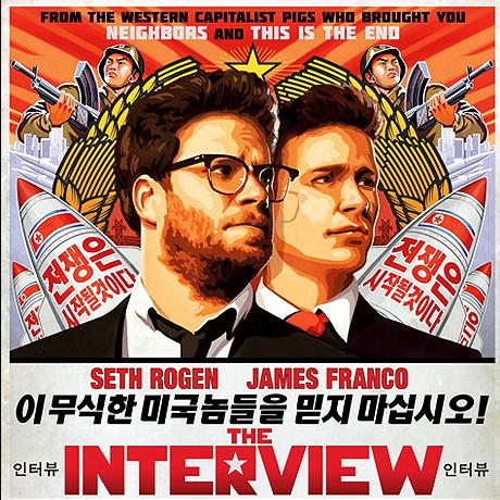 """Безпрецедентно! """"Интервюто"""" на Джеймс Франко и Сет Роугън без разпространение!"""