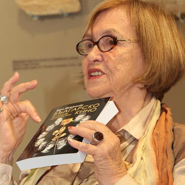 Проф. Вера Найденова  ще получи Специална награда на 20-ия София Филм Фест за своя принос към киноизкуството