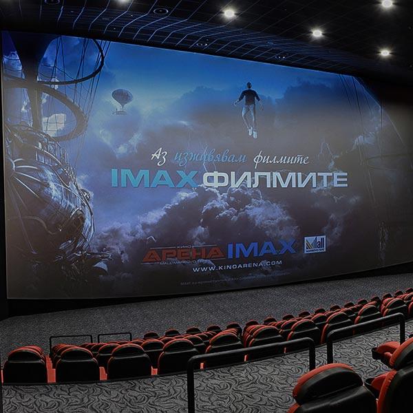 Новото кино Арена в Пловдив пусна билети в продажба