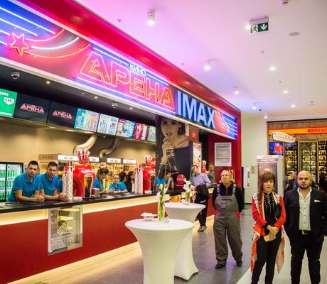 Кино Арена отвори врати в Пловдив