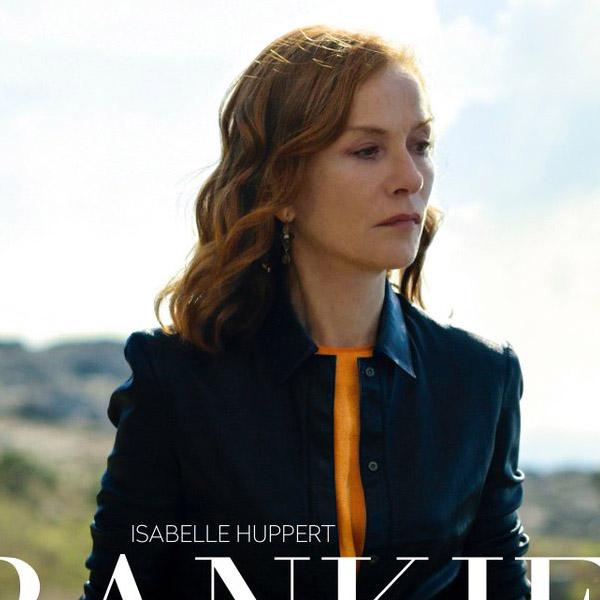 Ново заглавие и плакат на семейна драма с Изабел Юпер