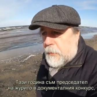 Среща с Виталий Мански