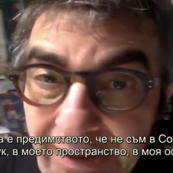 Атом Егоян: Желая ви прекрасен въображаем фестивал!