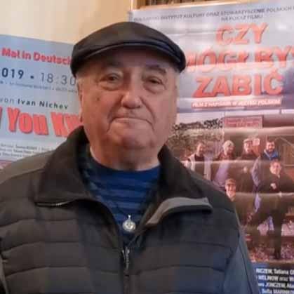 Среща с Иван Ничев и Никола Бозаджиев