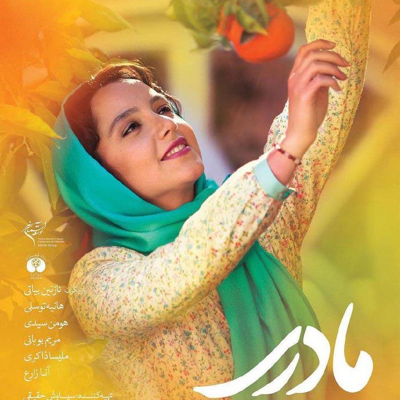 Седмица на иранското кино ще стартира на 24 юли в Дома на киното