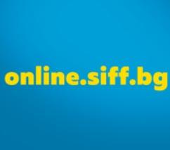 Online.siff.bg продължава и през лятото!