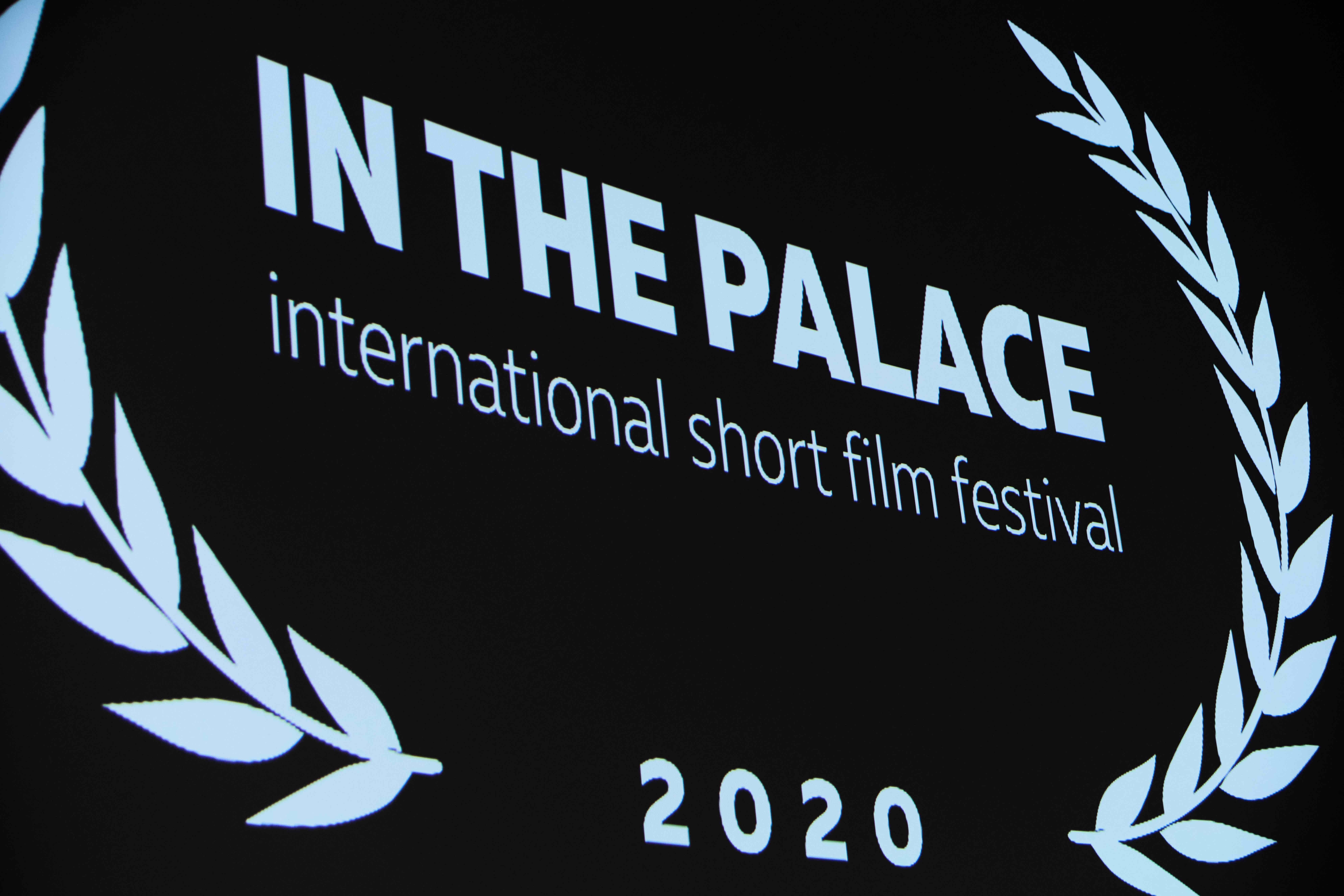 Снощи беше открито 17-тото  издание на фестивала за късометражно кино