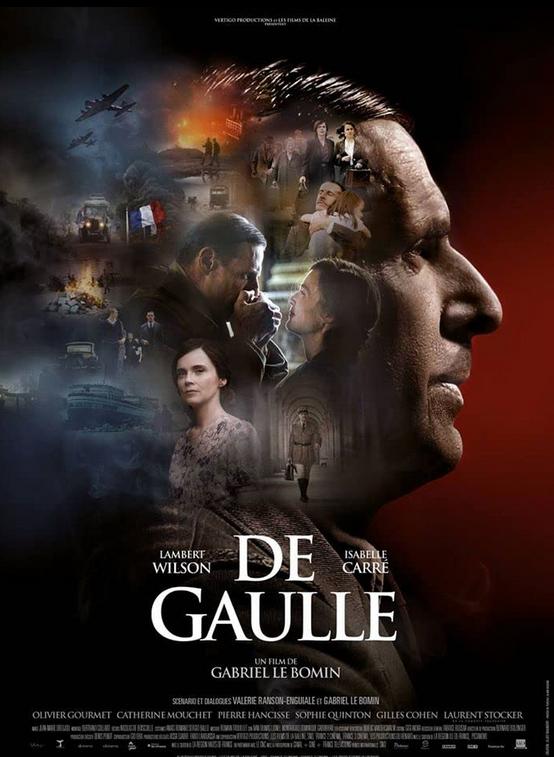 Кино програма Euro Cinema - 16-22 април 2021 г.