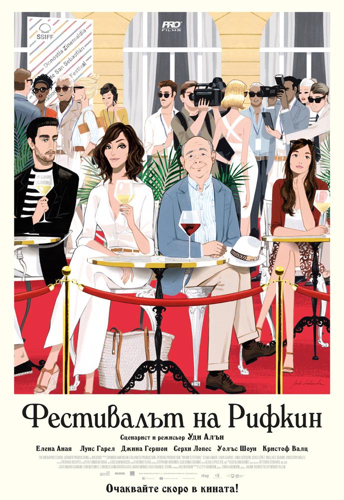 """Кино програма """"ОДЕОН"""": Зайчето Питър: По широкия свят - 11-17.06.2021"""