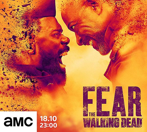 """Не пропускайте премиерата на сезон 7 на """"Пази се от живите мъртви"""" на 18 октомври в 23.00 по AMC"""