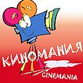 Късометражни филми на КИНОМАНИЯ 2009