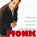 Последният епизод на Монк - с най-много зрители