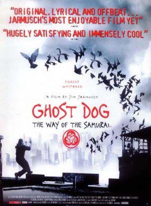 Дух Куче: Пътят на Самурая