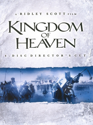 Небесно царство