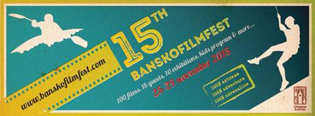 Банско 25 - 30 Ноември – домакин на най-големият филмов фестивал за екстремни спортове и приключения!