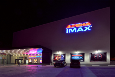 кино арена Oтвори Imax зала в Grand Mall варна