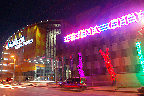 Cinema City Galleria ����� ������ � ���-������ ���� �� �������� �� Cinema City � ��������