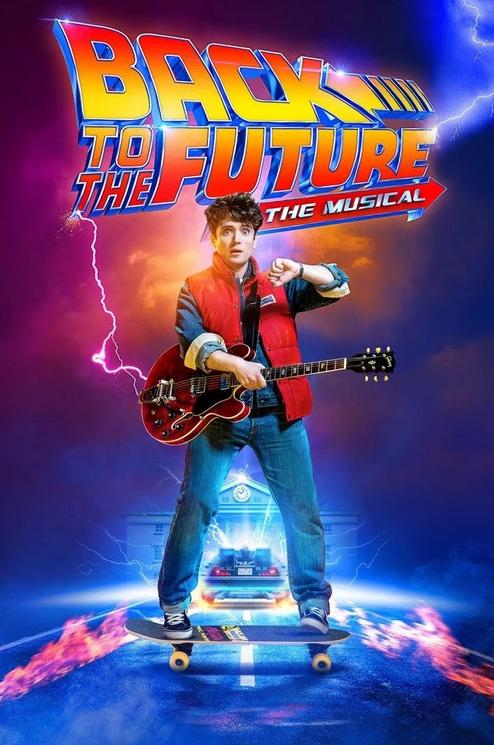 """Мюзикъл по """"Завръщане в бъдещето"""""""